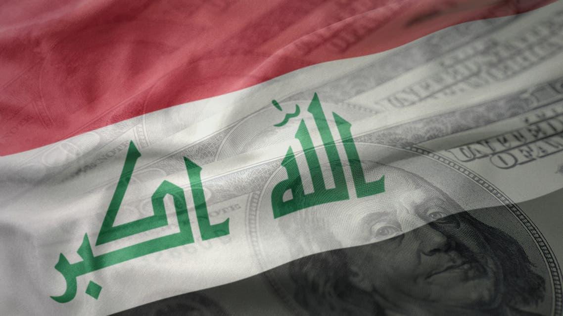 العراق اقتصاد