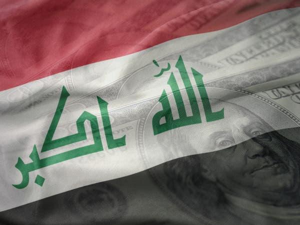 مفاوضات بين العراق وصندوق النقد لاقتراض 5 مليارات دولار