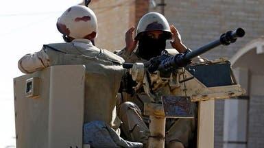 الجيش المصري يصفي 9 إرهابيين هاجموا مدنيين بسيناء