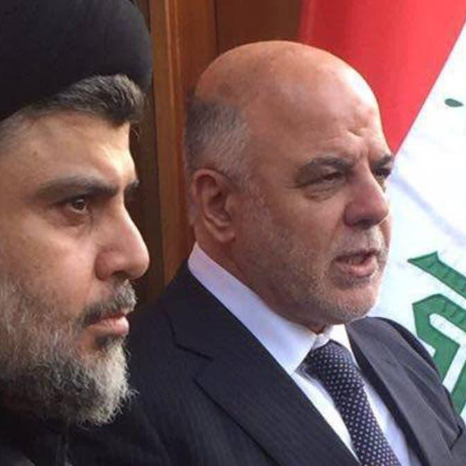 العراق.. سائرون والنصر والحكمة يشكلون الكتلة الأكبر