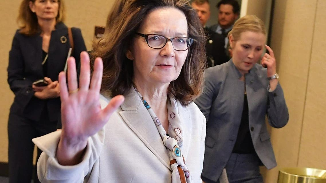 Gina Haspel comes out after testifying before the Senate Intelligence Committee on her nomination to be the next CIA director on May 9, 2018. (AFP)