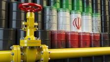 إيران تخفف موقفها تجاه زيادة إنتاج نفط أوبك