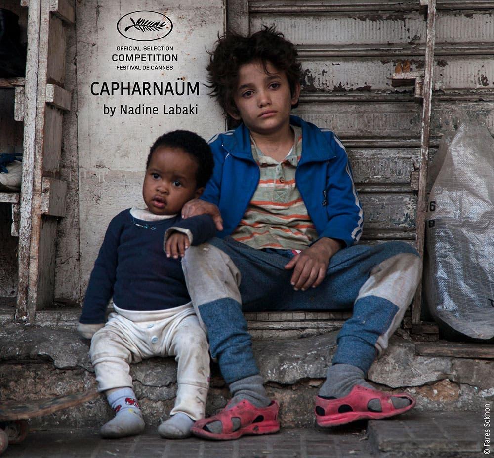 ملصق الفيلم اللبناني كفر ناحوم