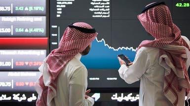 """""""تمبلتون"""" تطلب الموافقة على طرح أول صندوق ETF بالسعودية"""