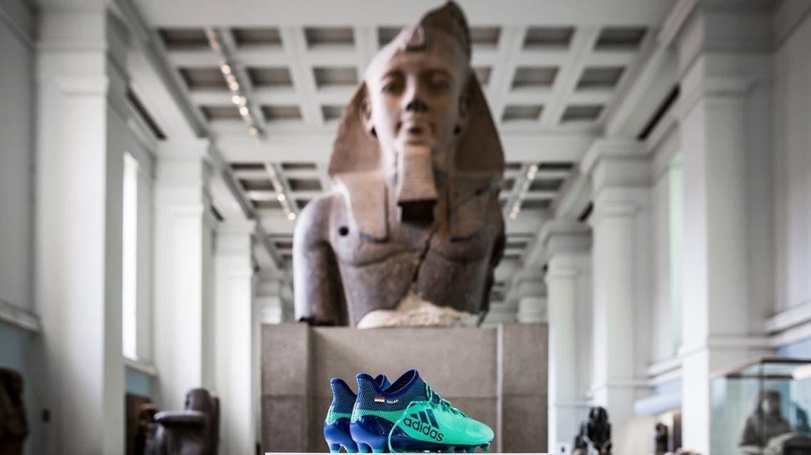 صلاح المتحف