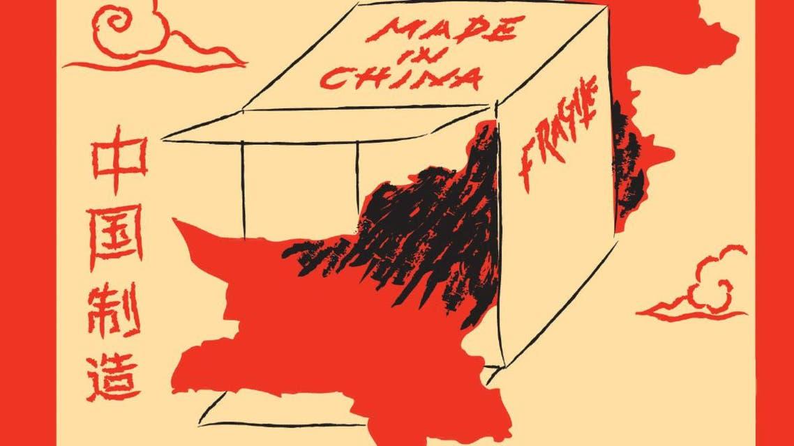 china product ban in khyber pakhtunkhwa(Pakistan)