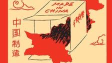خیبر پختون خوا نے چین سے درآمد کردہ کھانے پینے کی چیزوں پر پابندی لگا دی