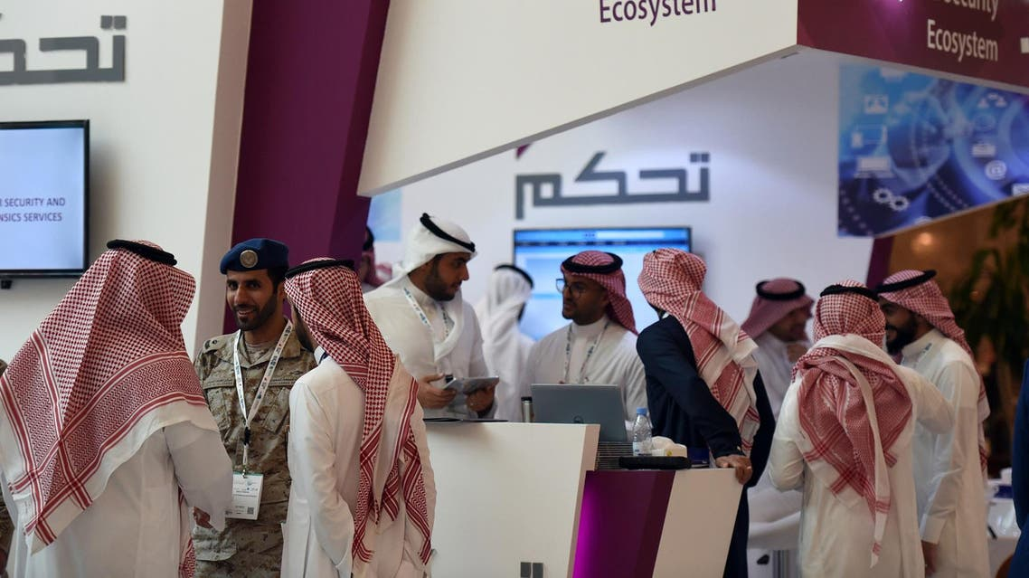 Saudis attend the second International Cyber Security Conference, in Riyadh, on February 27, 2017. (File photo: AFP)