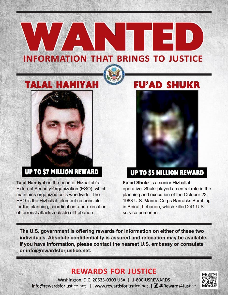 This wanted poster released by the U.S. Department of State Rewards for Justice program shows Talal Hamiyah, left, and Fu'ad Shukr. (AP)