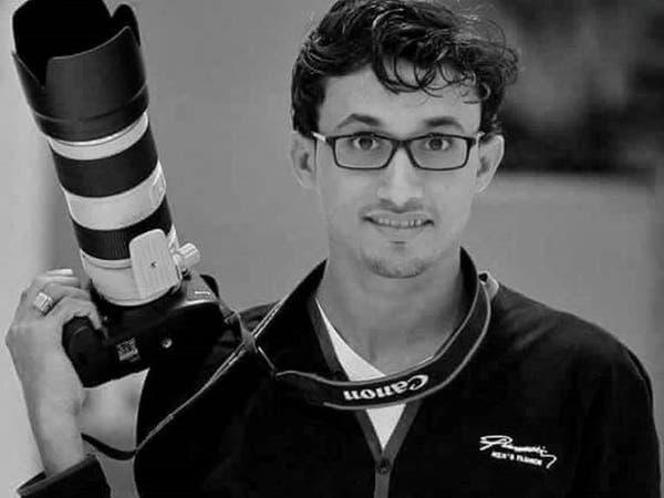 وفاة صحافي يمني متأثرا بجروحه إثر لغم حوثي