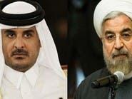 أمير قطر لروحاني: إيران دولة قوية ونشكر مواقفها