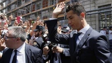 رونالدو يقبل عقوبة الحبس وغرامة 18 مليوناً