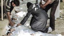 فرانس: شام میں کیمیائی حملوں میں ملوث تین افراد اور 9 کمپنیوں کے اثاثے منجمد