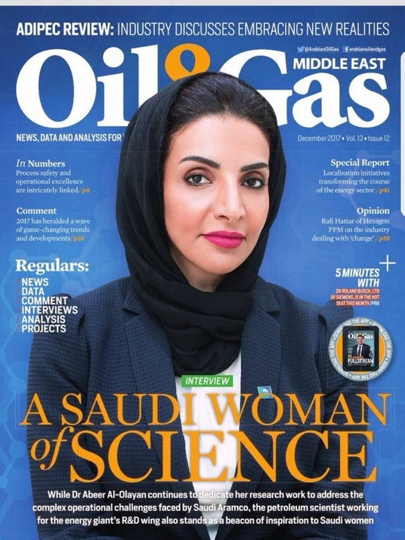aramco woman of the year. (Supplied)