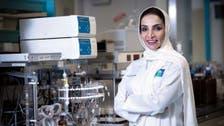 تیل کے کنوؤں کی کھدائی میں شریک سعودی خاتون پٹرولیم سائنس دان