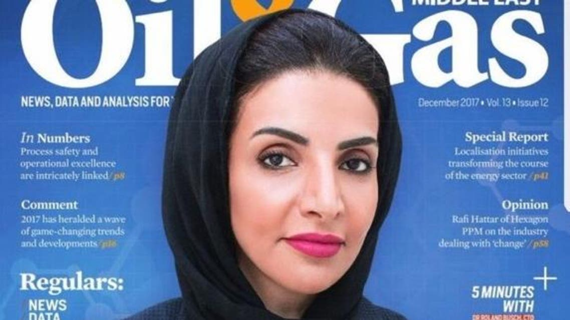 aramco woman of the year. (Supplied)fd