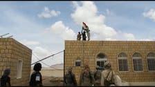 کتاف میں یمنی پرچم لہرا دیا گیا، سرکاری فوج الملاجم کو واپس لینے کے قریب