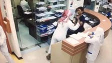 سعودی عرب: ہسپتال کے اہل کار کو تیز دھار آلے کا نشانہ بنانے والا گرفتار