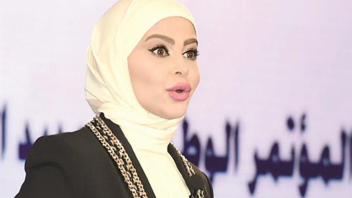 TV presenter Basima al-Shammar. (Screengrab)