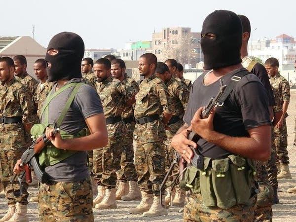 قوات يمنية خاصة تقبض على أمير داعشي