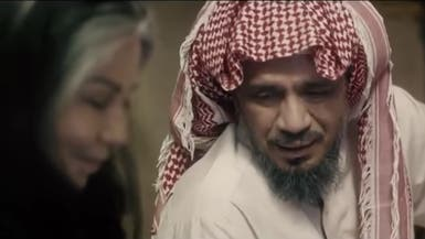أشهر ممثل مساعد في تاريخ الدراما السعودية.. هذه قصته