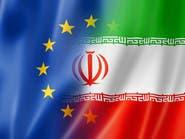 أوروبا تدعو إيران إلى التراجع عن تقليص التزامها بالنووي