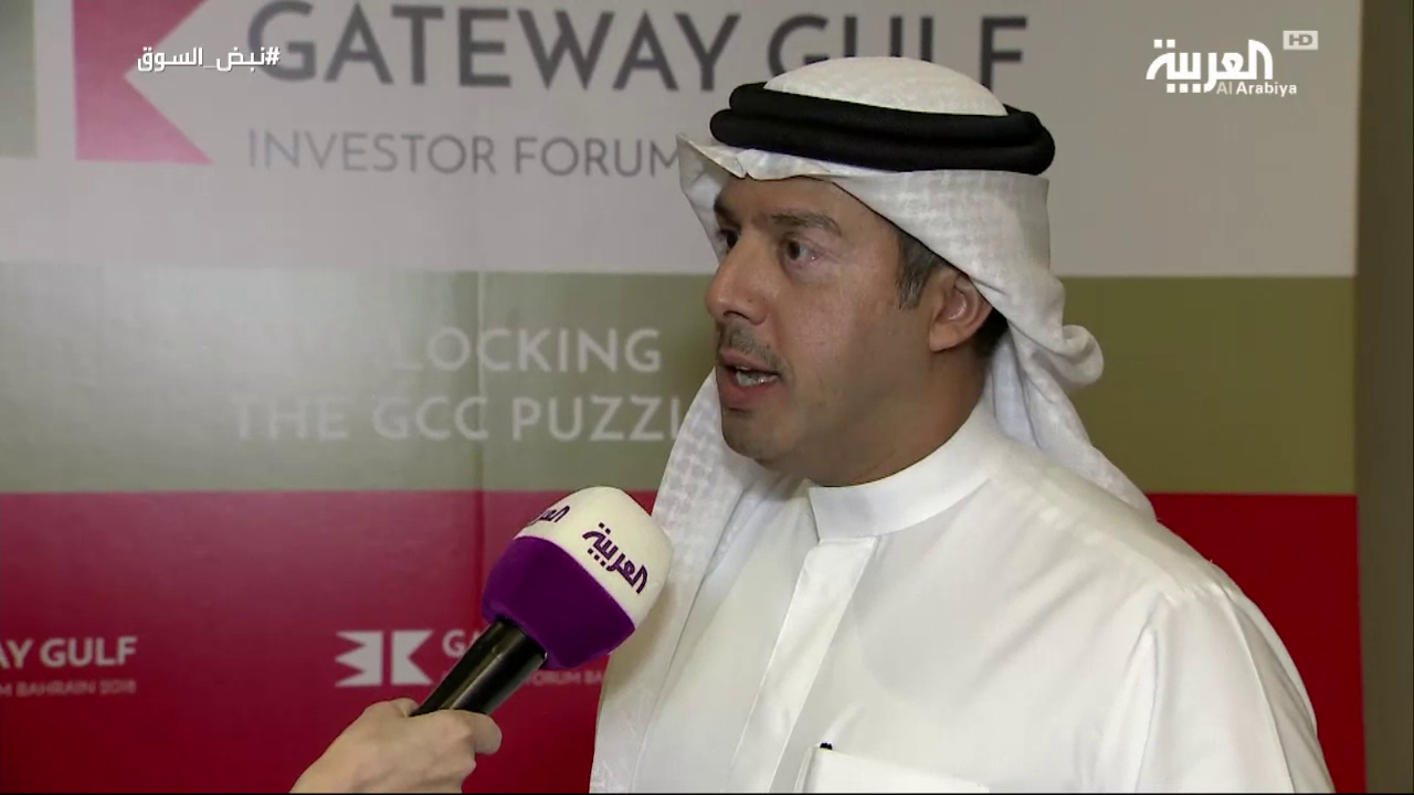 halid Al Rumaihi, CEO of the Bahrain Economic Development Board