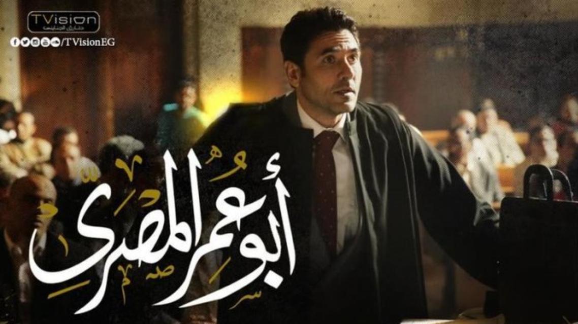 Abu amr al masry sudan egypt. (Supplied)a