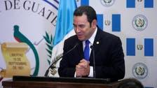 Rabat suspends twin city plan with Guatemala over Jerusalem move