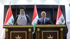 Iraqi parties announce formation of largest bloc in parliament