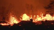 WATCH: Lava eruptions from Hawaii's Kilauea volcano light up the night sky