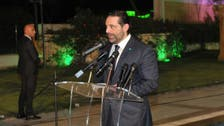 Hariri speaks at Saudi embassy iftar: 'Lebanon's Arabism is a red line'