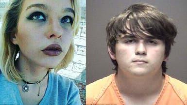مجزرة تكساس.. صدته وأحرجته علناً فقتلها و9 من زملائهما