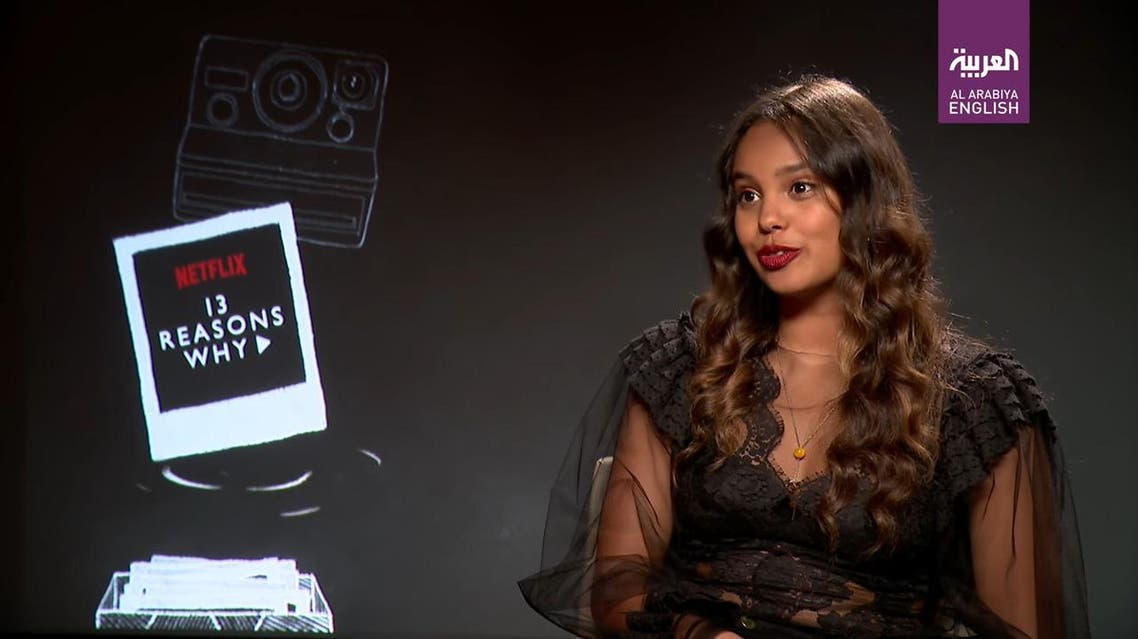 Al Arabiya's William Mullally speaks to 13 Reasons Why star Alisha Boe (Jessica) about her character's role in season two. (Al Arabiya)