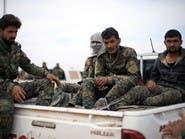 القوات الكردية تتقدم في آخر جيب لداعش شرق سوريا