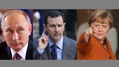 ميركل تحث بوتين على منع النظام من مصادرة أملاك السوريين