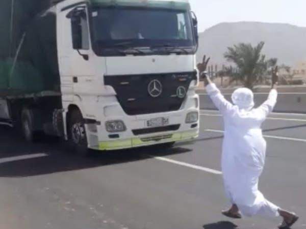 بعد الفيديو الصادم.. القبض على شاب سعودي قفز أمام شاحنة