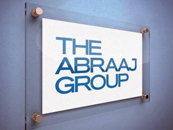 """محكمة أميركية توجه تهماً رسمية لـ6 تنفيذيين في """"أبراج"""""""