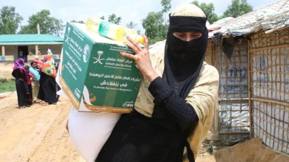 saudi arabia iftar aid. (SPA)