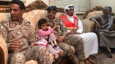 یمنی حوثی کمانڈر نے صعدہ میں اپنی ہی کم سن بیٹی کو انسانی ڈھال بنا لیا