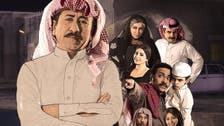 'Winds of Change' series shows shifts in Saudi Arabia before and after the Sahwa