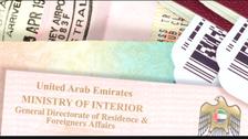 الإمارات.. هل يشمل قرار إقامة المتقاعدين الأبناء؟