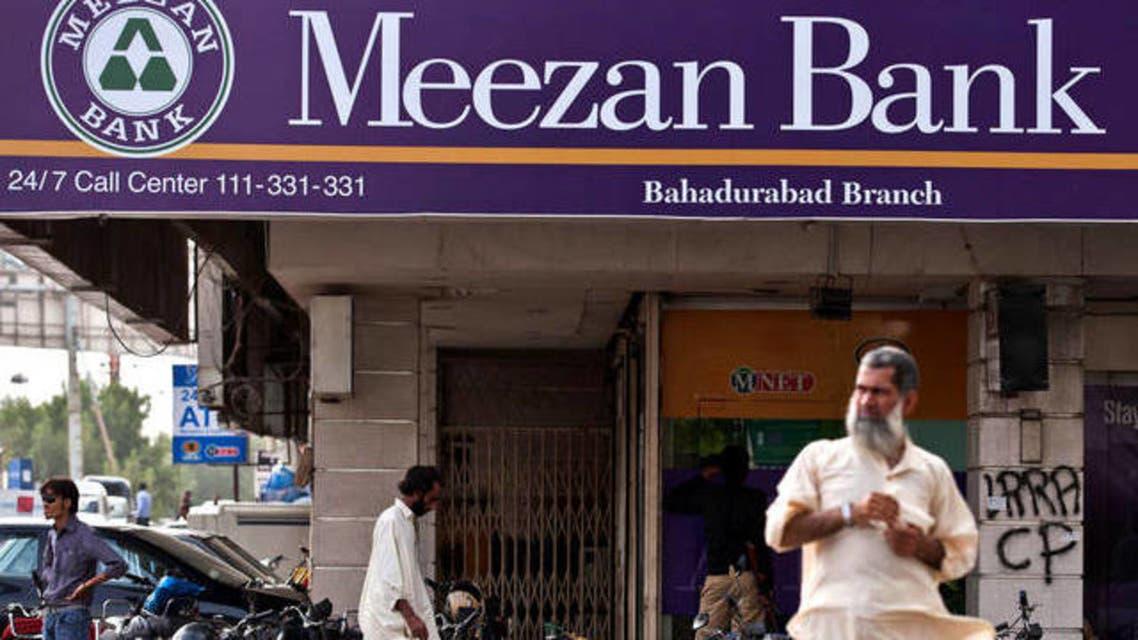 بنك ميزان الباكستاني