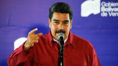 واشنطن: مادورو لا يملك السلطة لقطع العلاقات معنا
