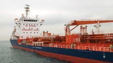 الصين تزيد وارداتها النفطية من السعودية بـ 26% في شهرين