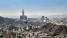 Mecca hotels fully booked for last 10 days of Ramadan