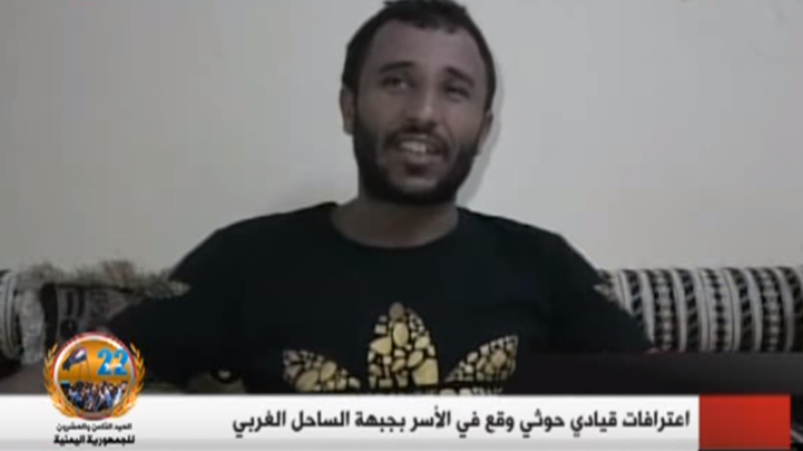 Houthi prisoner confesses: We received cultural courses, including Iranian films