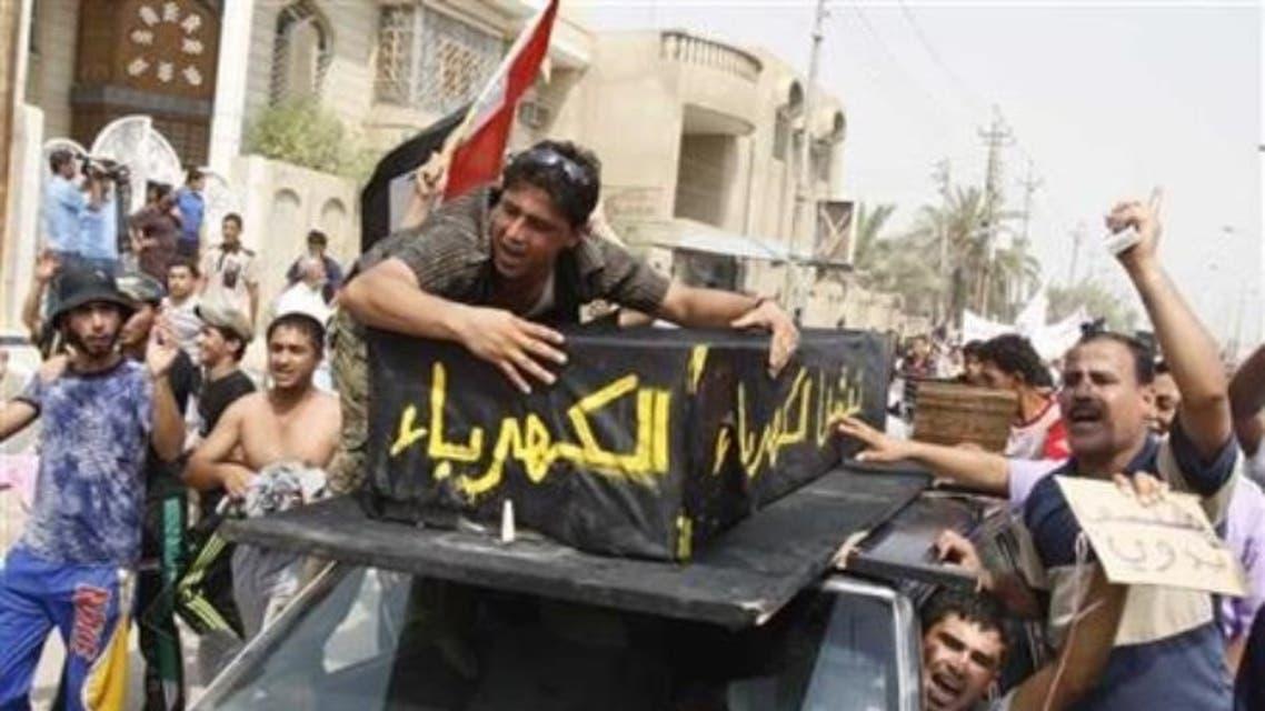 الكهرباء العراق