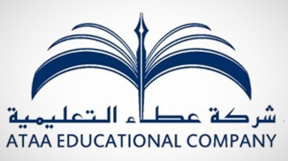 عطاء التعليمية