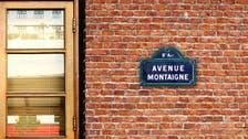 عربوں سے امتیازی سلوک: فرانس کے ایک ہوٹل کو تحقیقات کا سامنا